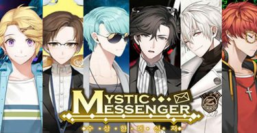 mystic messenger emaisl guide answer